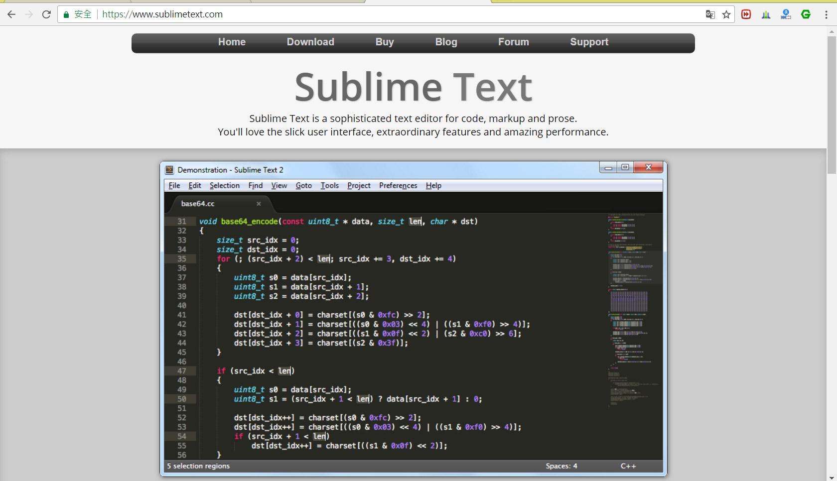 sublime 官方網站